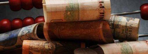 Ile kosztuje pełna księgowość w firmie księgowej